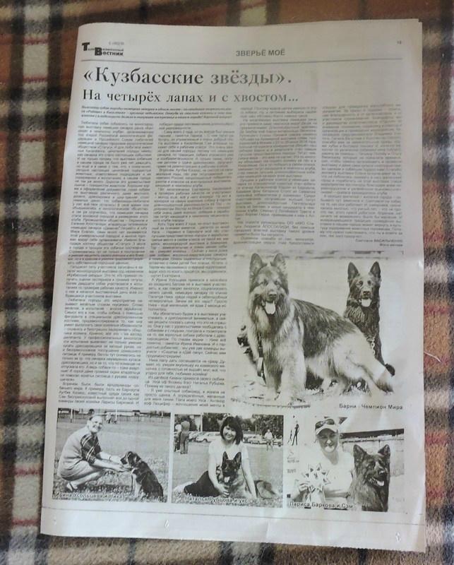 https://img-fotki.yandex.ru/get/51393/136062379.2/0_1a5871_b65f6823_orig.jpg