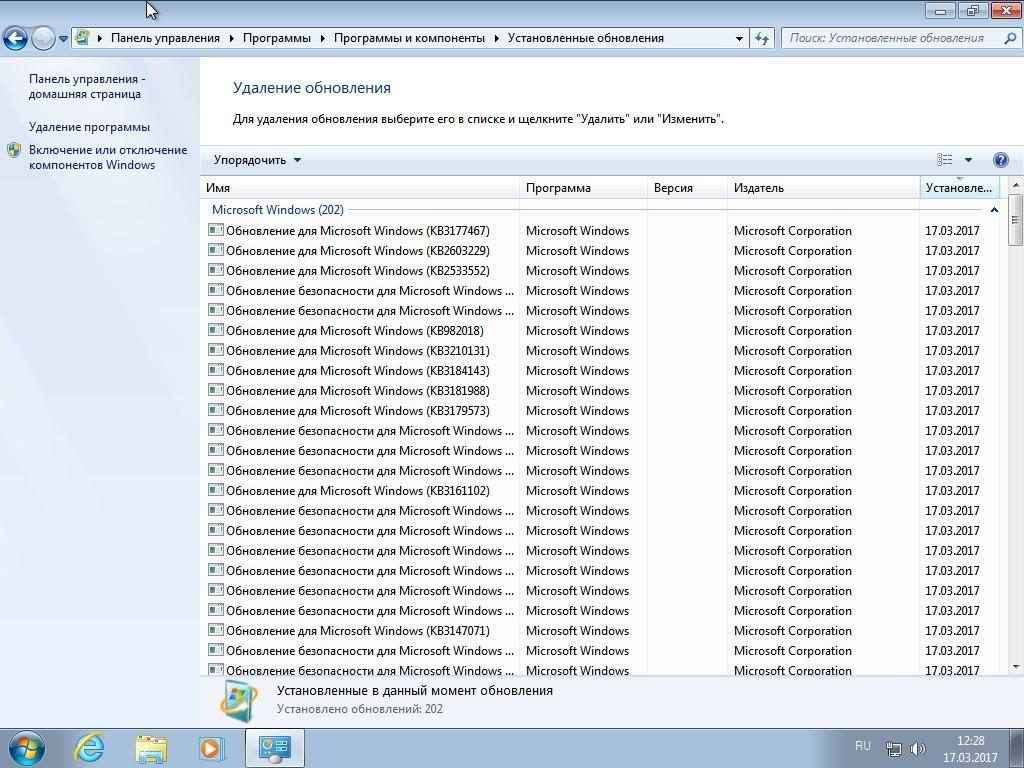 Скачать Windows 7 Максимальная X64