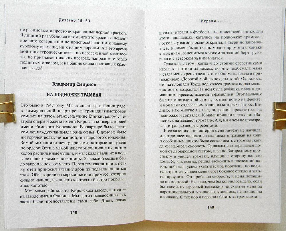 DSCN3028.JPG