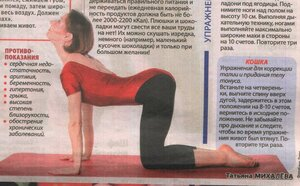 https://img-fotki.yandex.ru/get/51393/19411616.5da/0_128b01_d06fc0a4_M.jpg