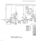 Радиостанция Р-143. Техническое описание. Принципиальная схема УМ