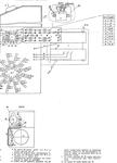 Радиостанция Р-143. Техническое описание. Электромонтажный чертеж БСН