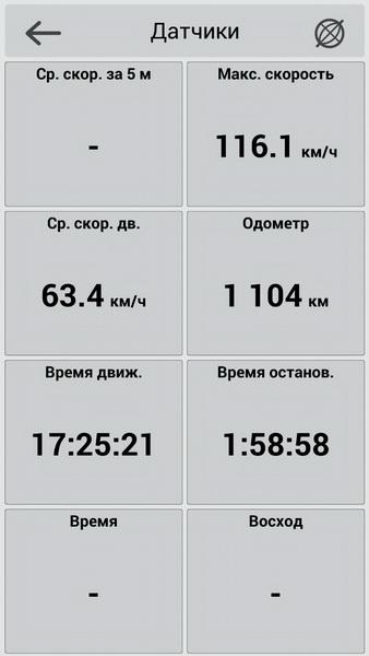 0_163f6e_6cedc2b4_orig.jpg