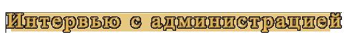 https://img-fotki.yandex.ru/get/51393/229760313.e/0_1559c6_d16cc1ff_orig.png