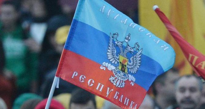В государственной думе назвали условия для принятия Россией «ЛДНР»