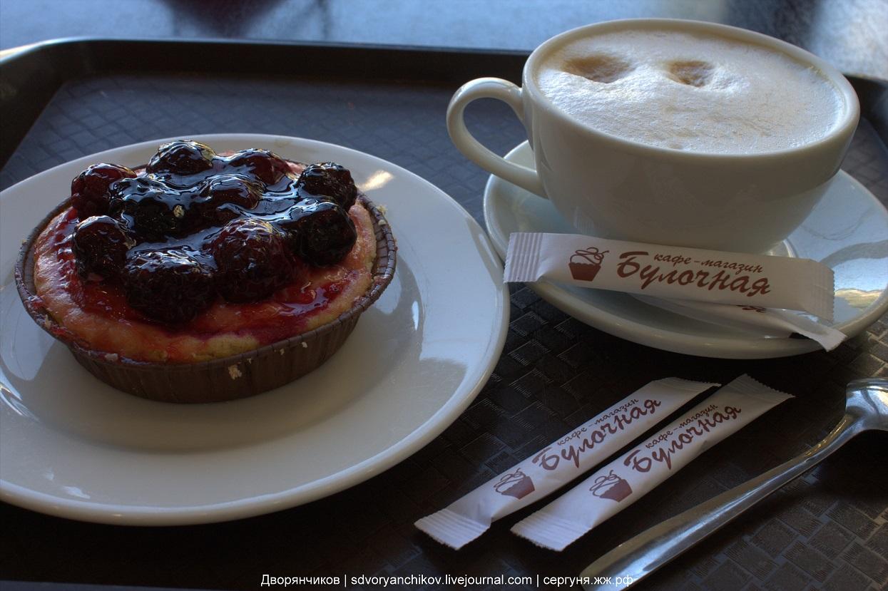 Тарталетка и кофе