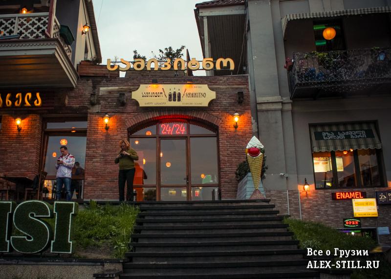 Рестораны Тбилиси с живой музыкой