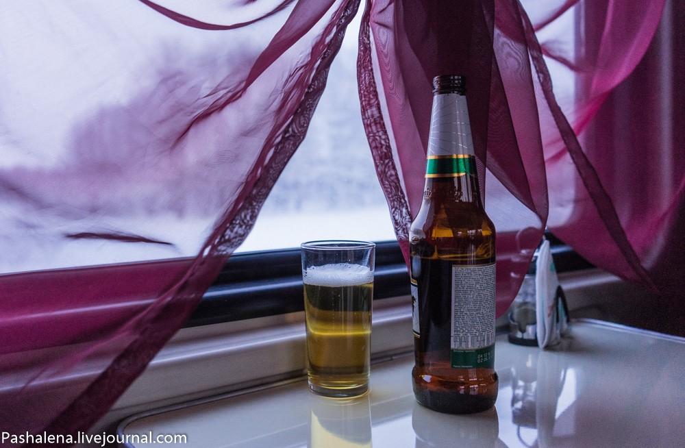 2. Пассажиры будут беспробудно бухать, особенно на Урале и в Сибири. Очаг напряжения образовался тол