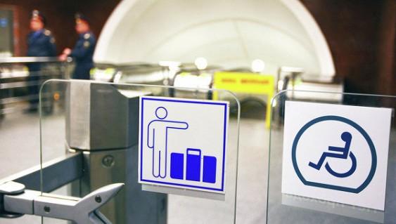 Ряд станций московского метро изменят режим работы ввыходные
