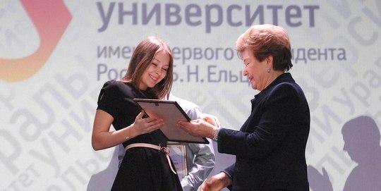 Вдова Бориса Ельцина— Наина Ельцина накануне прилетела вЕкатеринбург