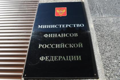 СМИ узнали опредложении министра финансов сохранить ставки подоходного налога в 2017г