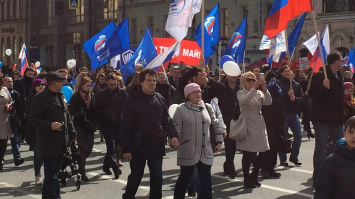 Первомай подчеркнули больше 2,5 млн граждан России