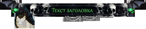 https://img-fotki.yandex.ru/get/51393/324964915.c/0_1714ca_8b19acfa_orig