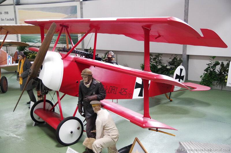 Авиационный музей в Ганновере