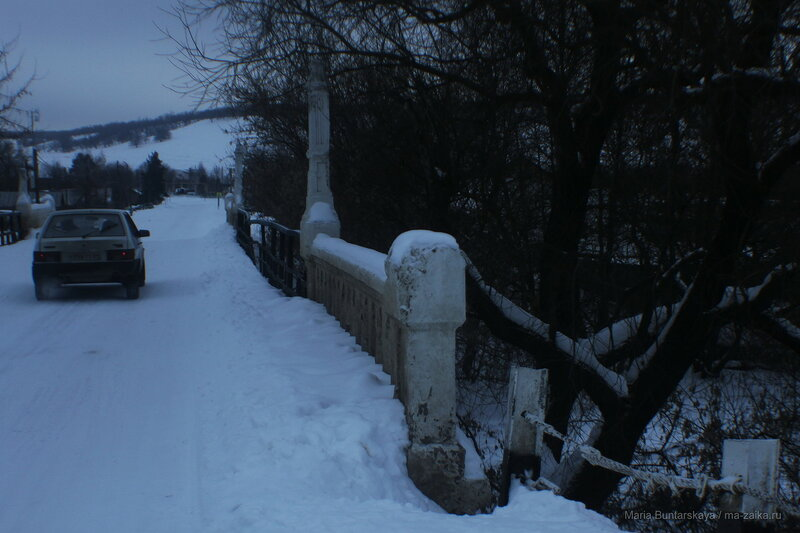 Поход в Сосновку, 19 февраля 2017 года