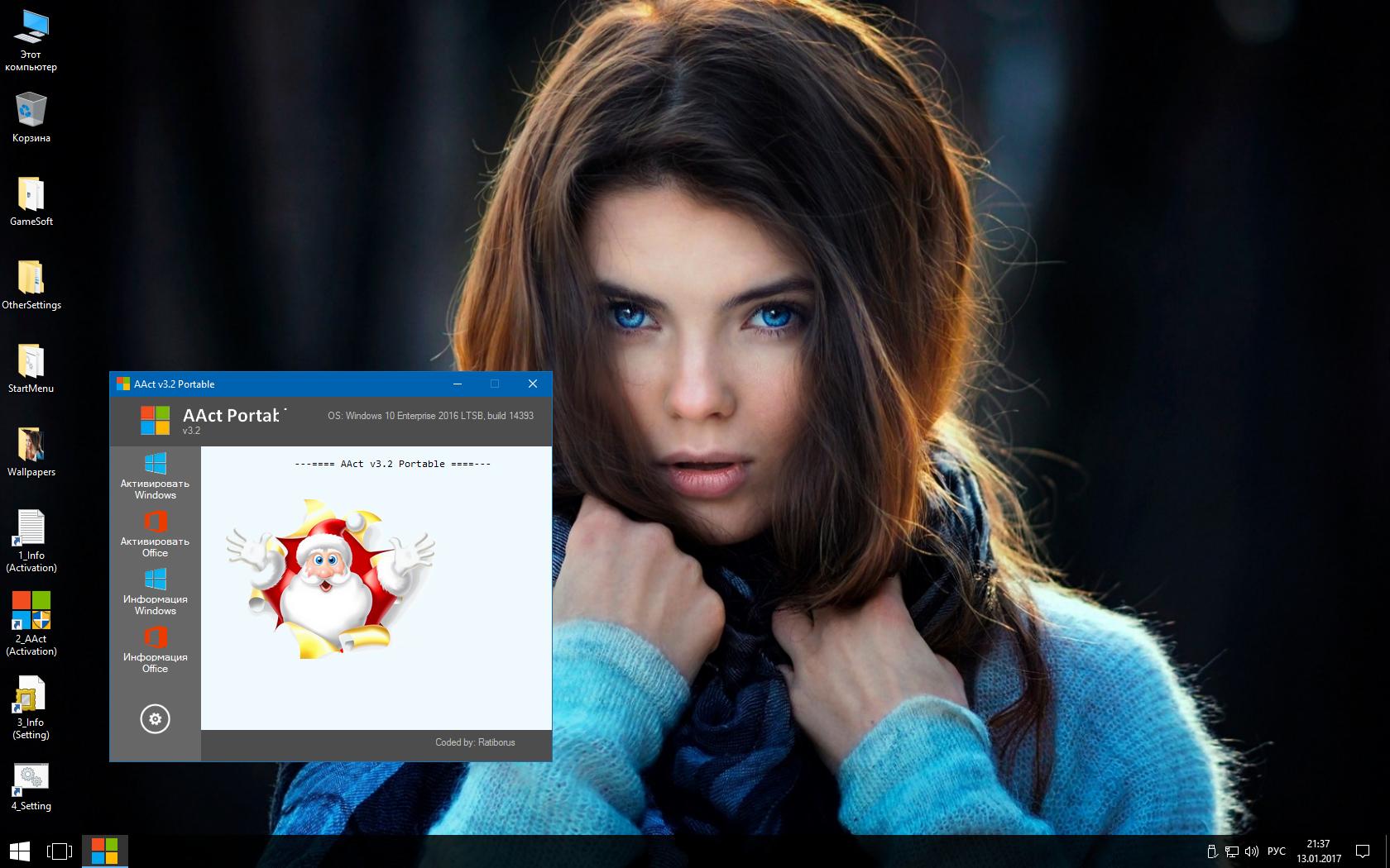 Windows 10 Корпоративная LTSB 2016 v1607 (x86/x64) by LeX_6000
