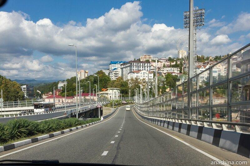 Скоростные дороги в Сочи