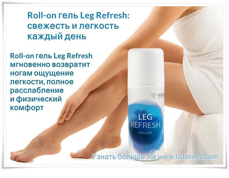 Roll-on gel Leg Refresh