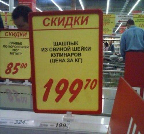 https://img-fotki.yandex.ru/get/51393/54584356.7/0_1ea494_4f6c1a41_L.jpg