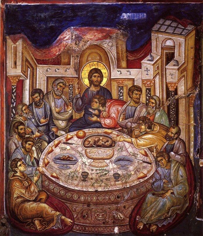 Тайная вечеря. Фреска 1312 г. Кафоликон Ватопедского монастыря. Афон
