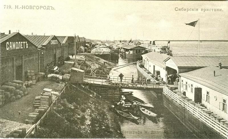 ННовгород1912.jpg