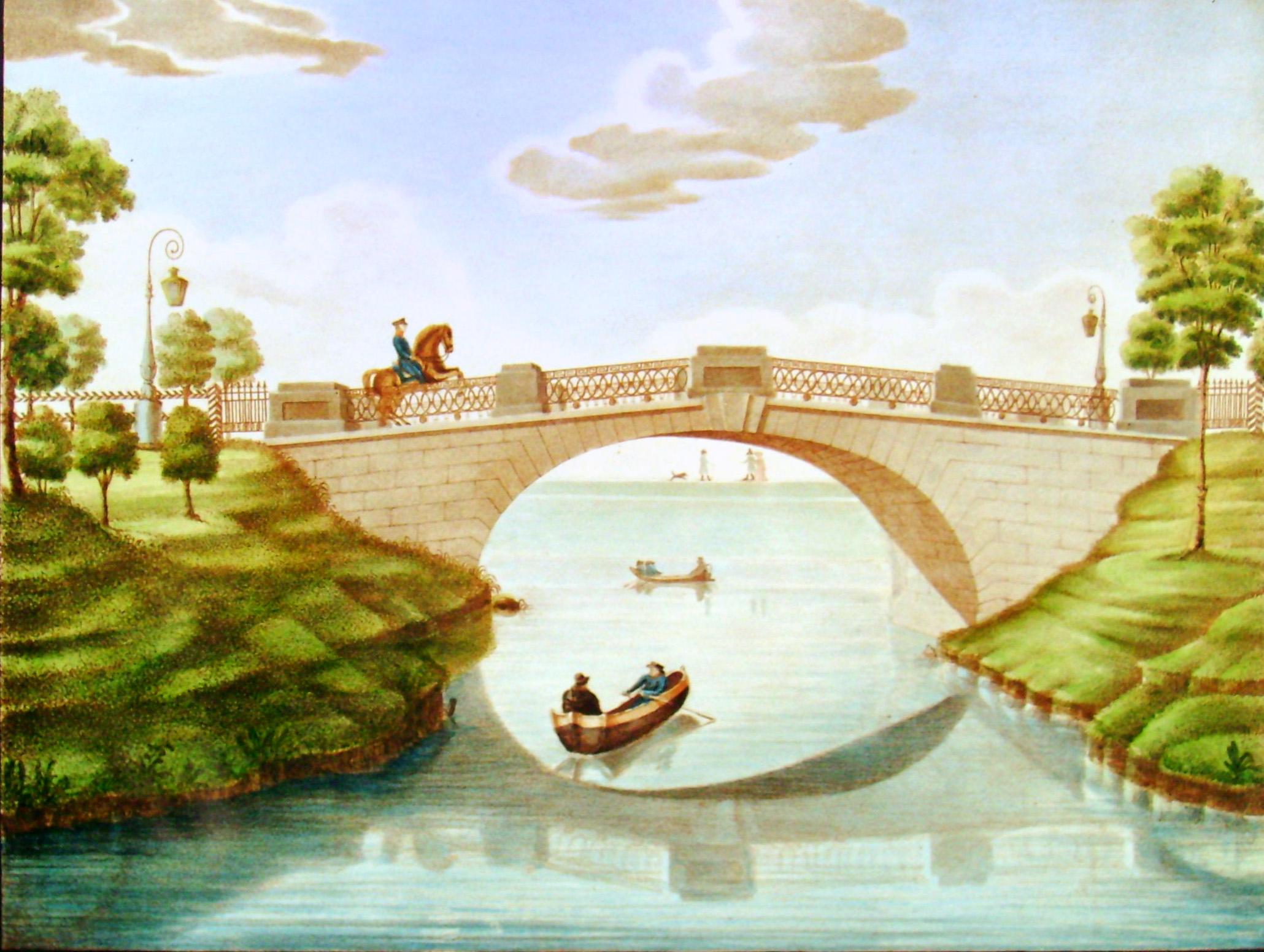 27. Вид каменного моста на Тихвинской дороге из саду. Рисовал на камне М. М. Зверев в 1823 году.