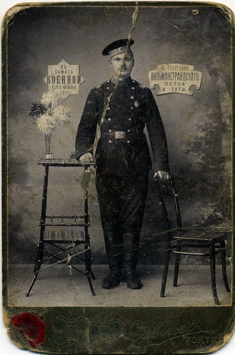 86-го пехотный Вильманстрандский полк. Солдат