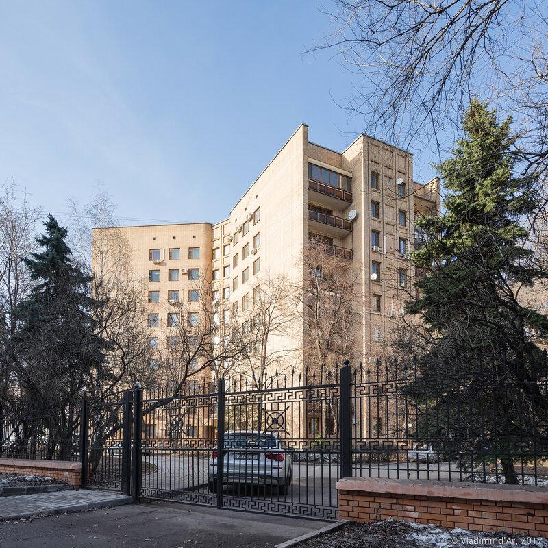Гранатный переулок. Дом ЦК КПСС.