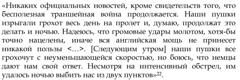 screenshot-cyberleninka.ru-2017-07-17-21-44-51.png