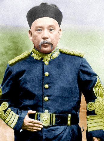 YuanShika_Colour.jpg
