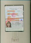 паспорт МАМА.jpg