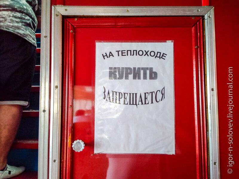 """Прогулка на теплоходе """"Волга 2"""""""
