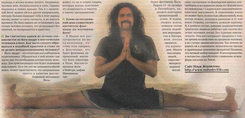 https://img-fotki.yandex.ru/get/515846/19411616.628/0_12fafb_4f2bbe9_L.jpg