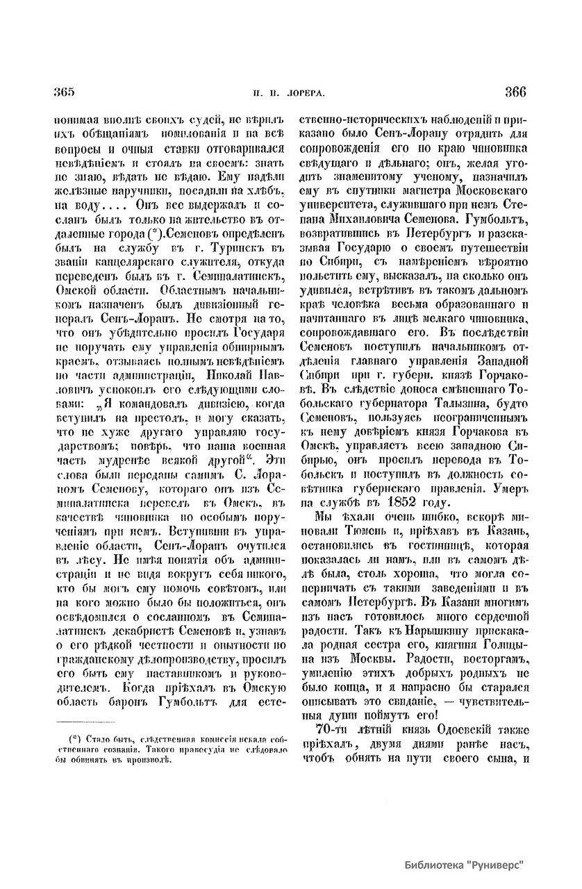 https://img-fotki.yandex.ru/get/515846/199368979.6e/0_206997_c45fb56b_XXXL.jpg