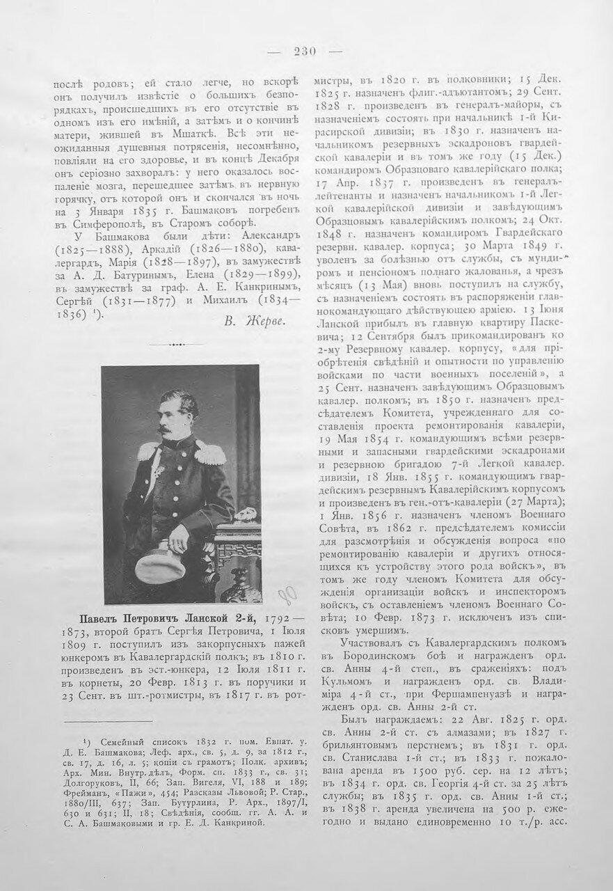 https://img-fotki.yandex.ru/get/515846/199368979.72/0_207982_268a041e_XXXL.jpg