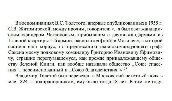 https://img-fotki.yandex.ru/get/515846/199368979.78/0_209446_ca40dc1d_XXXL.jpg