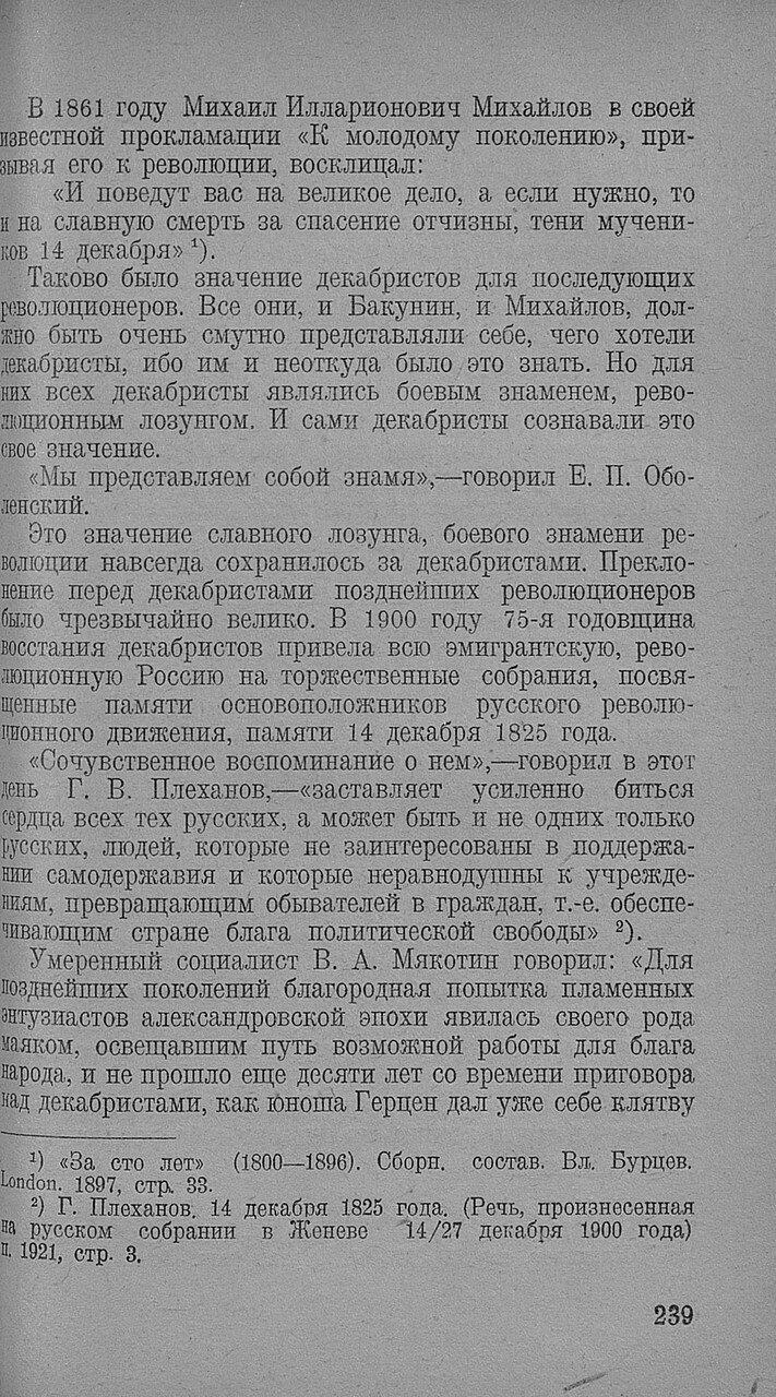 https://img-fotki.yandex.ru/get/515846/199368979.93/0_20f75b_3b805313_XXXL.jpg