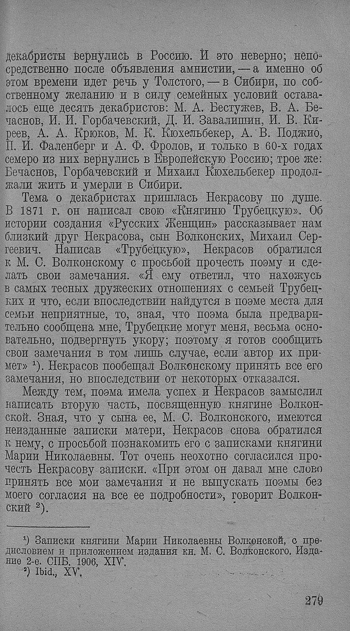https://img-fotki.yandex.ru/get/515846/199368979.94/0_20f783_9519582e_XXXL.jpg