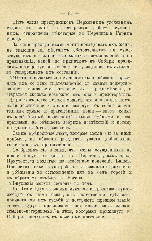 https://img-fotki.yandex.ru/get/515846/199368979.97/0_213c37_964a298_XXXL.jpg