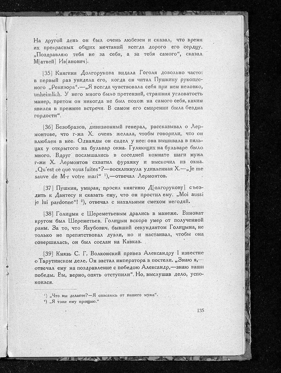 https://img-fotki.yandex.ru/get/515846/199368979.a2/0_214380_9056f6f7_XXXL.jpg