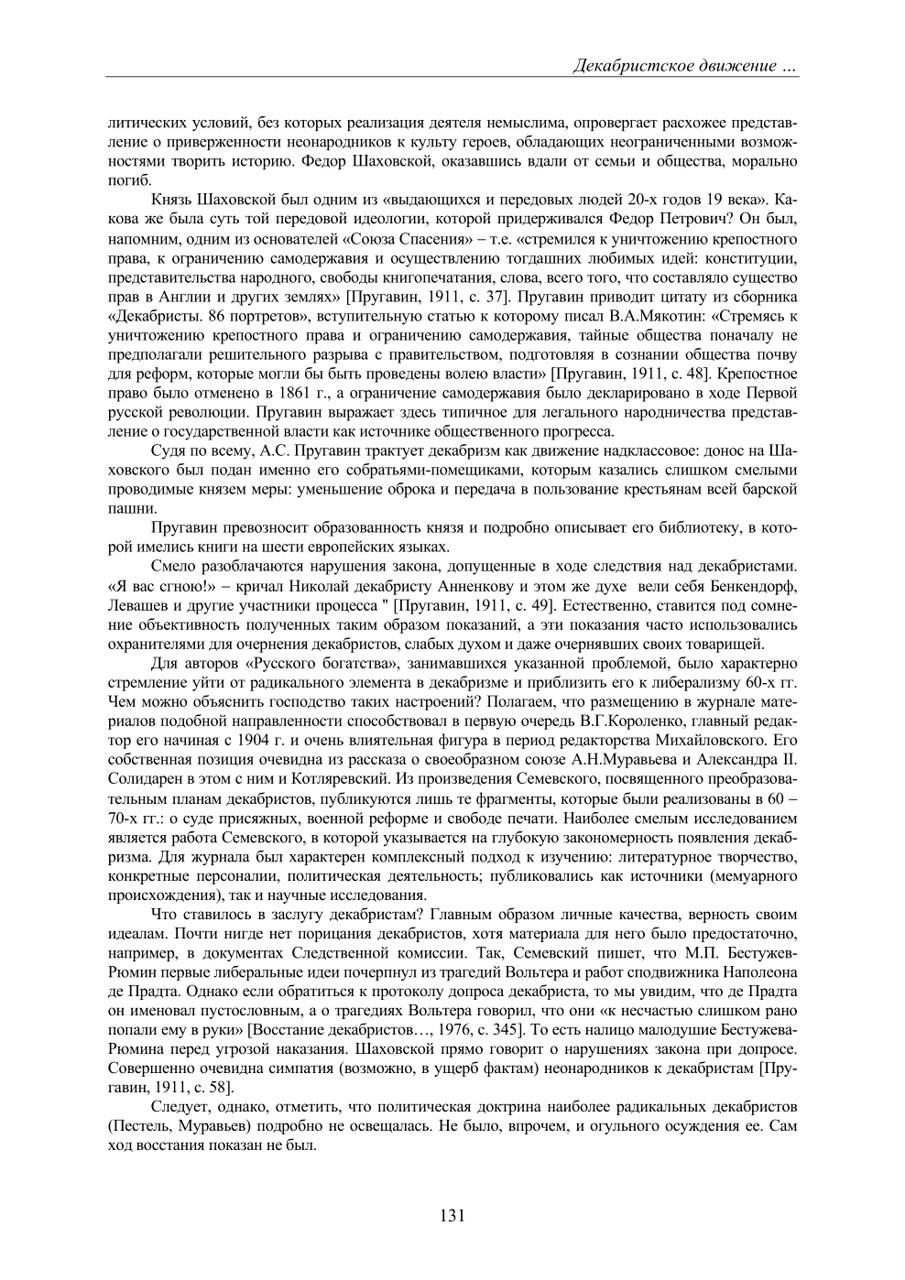 https://img-fotki.yandex.ru/get/515846/199368979.a4/0_2143f7_9c3020f7_XXXL.png