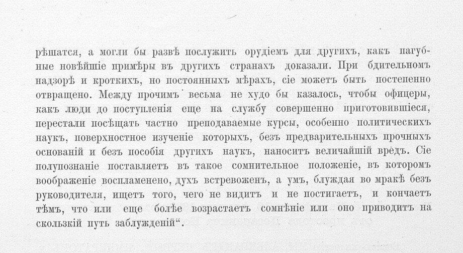 https://img-fotki.yandex.ru/get/515846/199368979.b5/0_2179be_5060c560_XXXL.jpg
