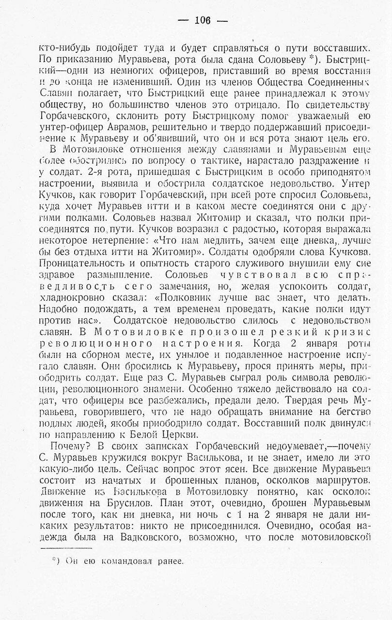 https://img-fotki.yandex.ru/get/515846/199368979.b5/0_2179e0_29ec5b14_XXXL.jpg