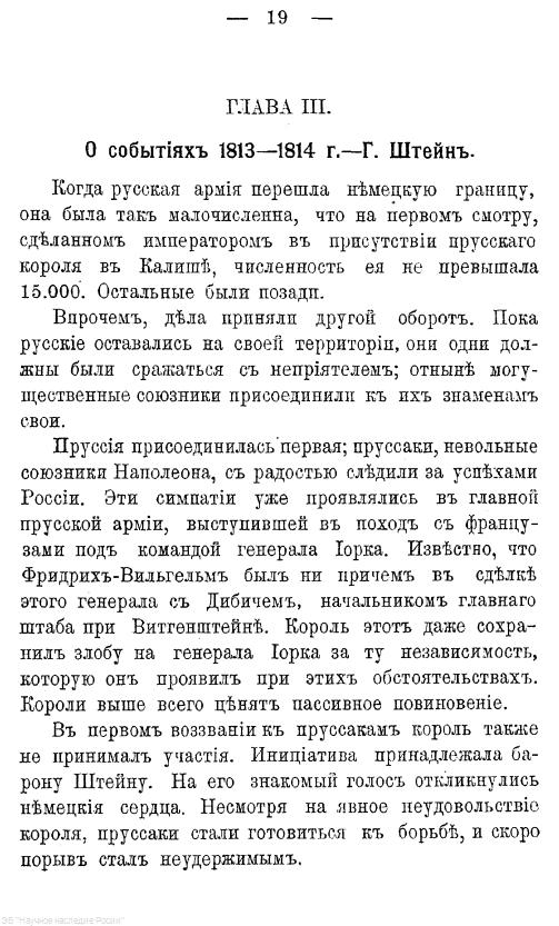 https://img-fotki.yandex.ru/get/515846/199368979.f8/0_220ece_4657d72c_XXXL.png