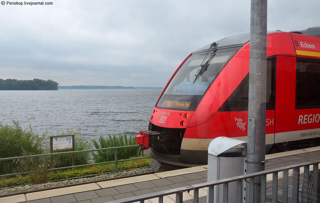 Рельсовый эллипс по земле Шлезвиг-Гольштейн
