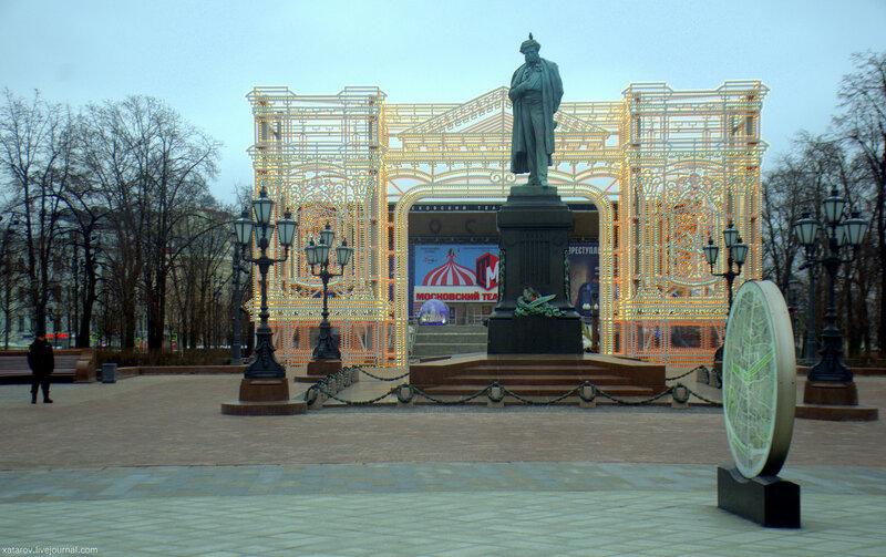 2 января 2018 года. Новый год в Москве, Тверская улица