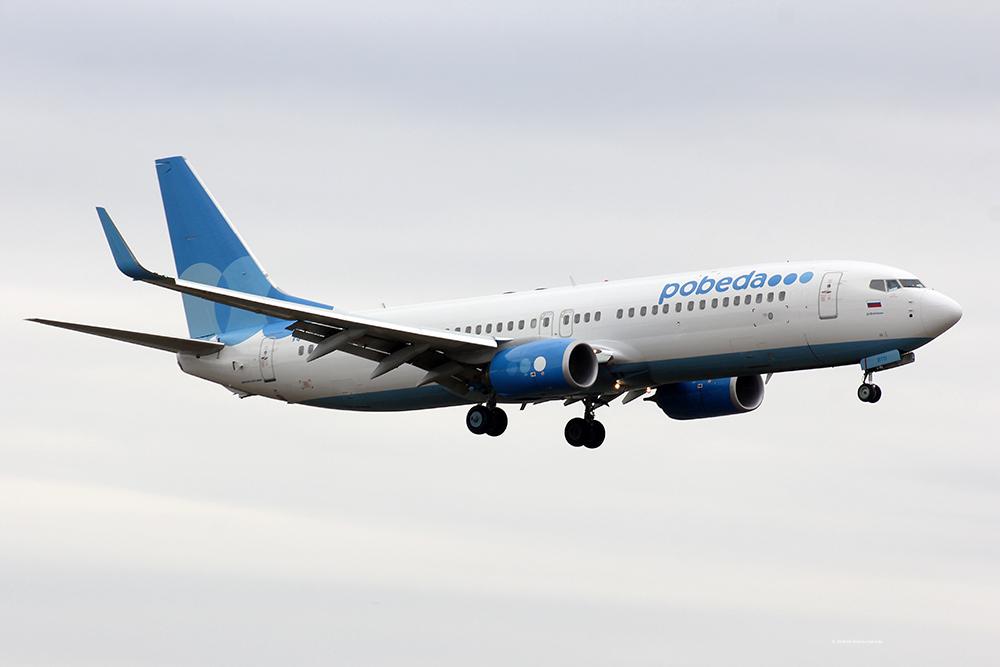 Авиакомпания «Победа»