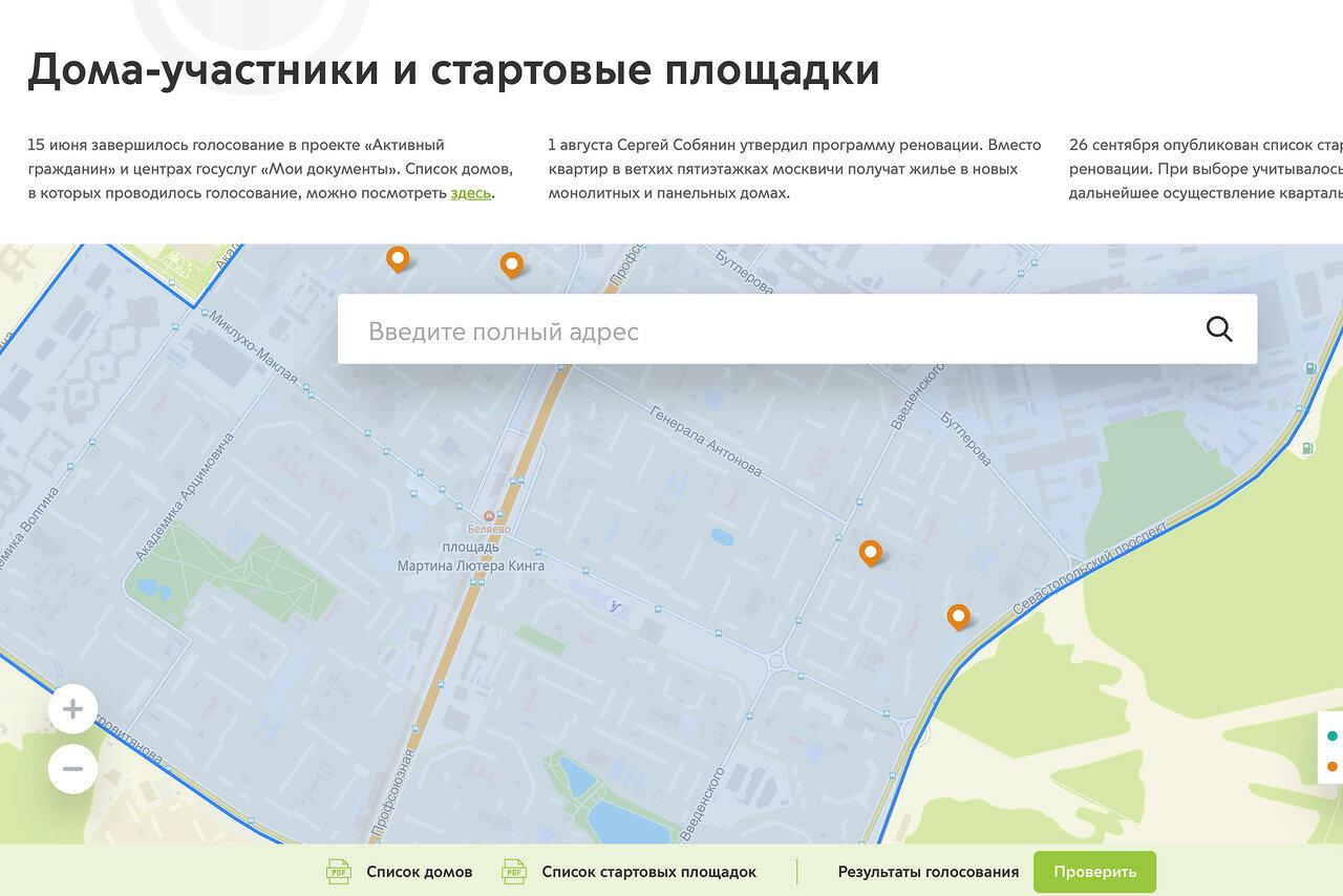 Москвичам показали куда их переселят