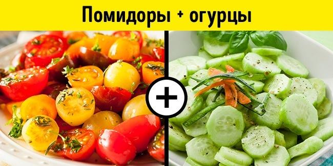 © depositphotos  © depositphotos     Салат изогурцов ипомидоров особенно популяре