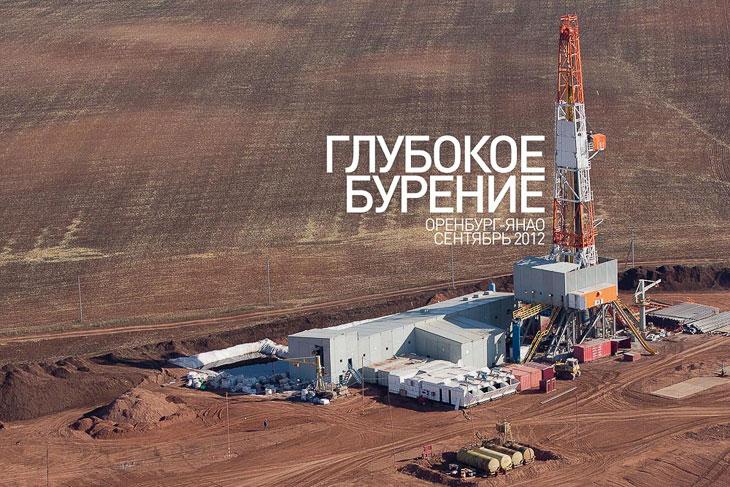Фотографии Рустема Адагамова   Оренбургская область. Облет буровой установки в процессе монтажа